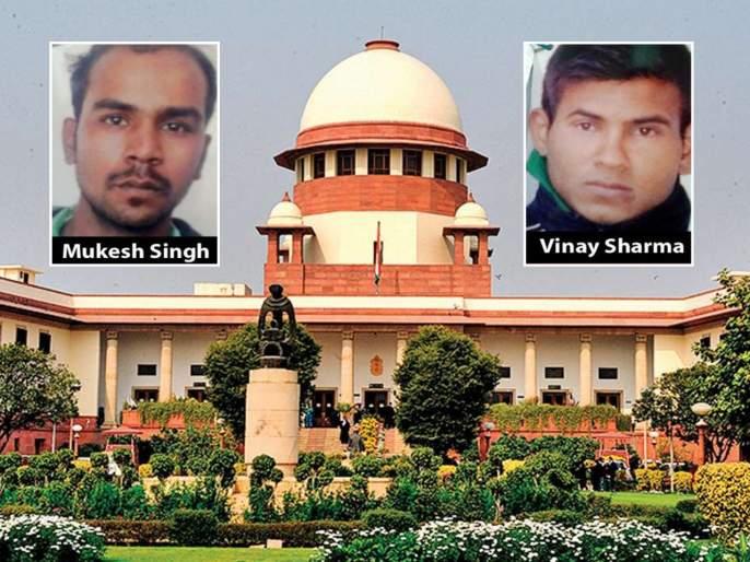 Nirbhaya Case : The death penalty is confirmed! The Supreme Court rejected the review petition | Nirbhaya Case : फाशी निश्चित!क्युरेटिव्ह याचिका सर्वोच्च न्यायालयाने फेटाळली