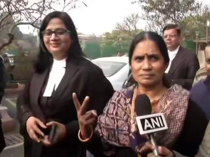 Nirbhaya's mother reacted after the supreme court refused convicted petiiton | Nirbhaya Case : गुन्हेगारांची फाशी कायम ठेवल्यानंतर निर्भयाच्या आईने व्यक्त केली अशी प्रतिक्रिया...