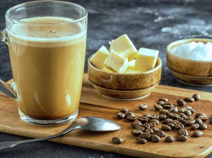 Bullet Coffee And How To Make It At Home; See Benefits And Tips | 'बुलेट कॉफी' प्यायलीय का?... आरोग्यदायी फायदे वाचून नक्की ट्राय कराल!