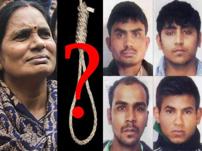 Nirbhaya Case : Date on date! Hearing on 20 January on Pawan's plea in Supreme Court | Nirbhaya Case : तारीख पे तारीख! सर्वोच्च न्यायालयात पवनच्या याचिकेवर २० जानेवारीला सुनावणी