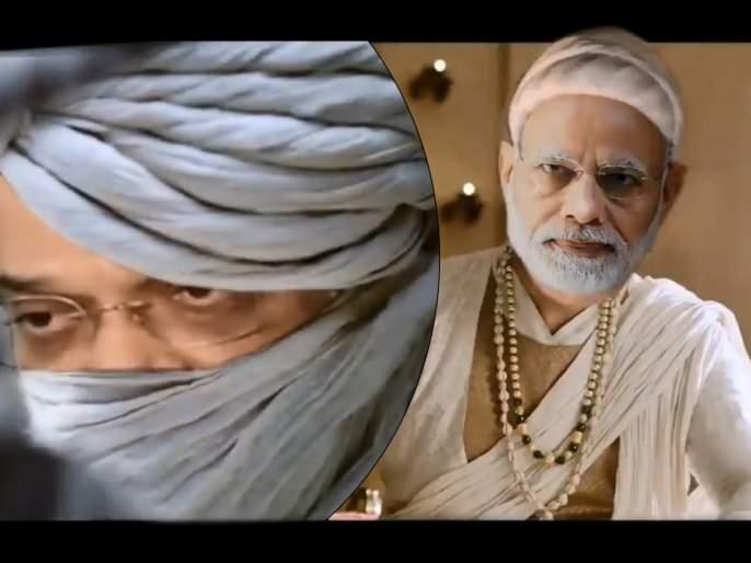 Video: Narendra Modi as Chhatrapati Shivaji and Amit Shah Tanaji Malusare ; Anger over after video viral on social media | Video: मोदी छत्रपती शिवाजी तर शहा तानाजींच्या रुपात; ट्वविटरवरील 'त्या' व्हिडीओमुळे संताप