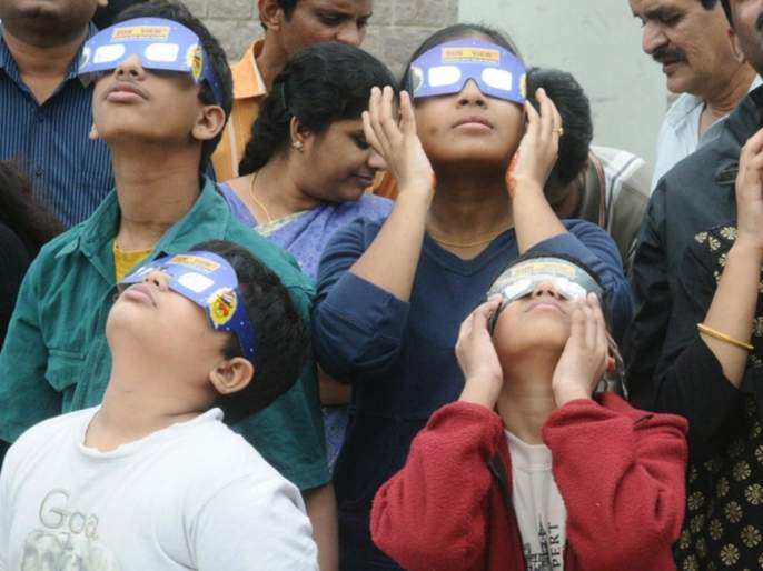 jaipur children eye damaged after watching solar eclipse and admitted to hospital | बापरे! सूर्यग्रहण पाहिल्याने 14 मुलांच्या डोळ्यांना गंभीर इजा
