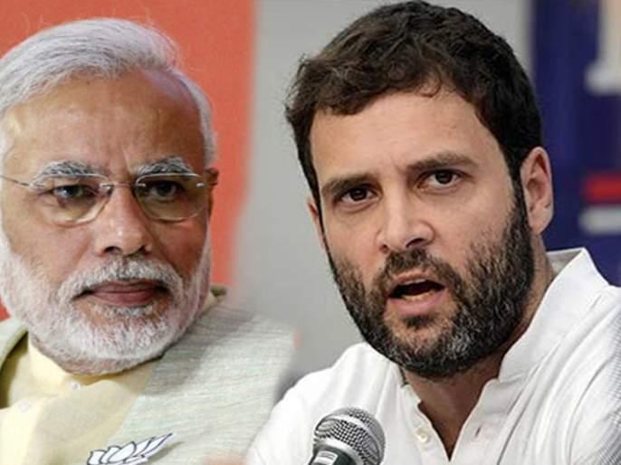 bjp and congress released list of star campaigner for delhi assembly election 2020 | Delhi Election : काँग्रेसपाठोपाठ भाजपाकडून स्टार प्रचारकांची घोषणा; मोदी अन् शहा करणार प्रचार