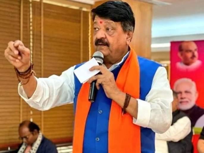 BJP leader Kailash Vijayvargiya suspects nationality of workers over 'strange' eating habits   'पोहे खाण्याच्या पद्धतीवरून बांगलादेशींना ओळखलं', भाजपा नेत्याचं अजब विधान
