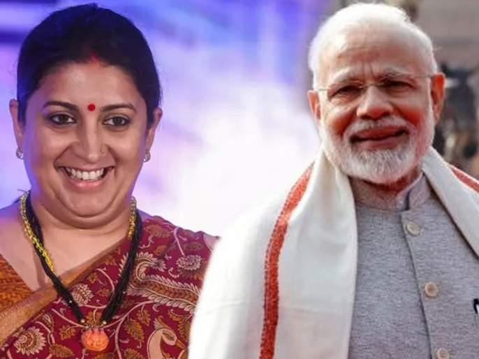 PM Narendra Modi Interacting with recipients of Rashtriya Bal Puraskar | पंतप्रधान मोदी स्मृती इराणींसमोरच म्हणाले, सास भी कभी बहू थी; अन्...
