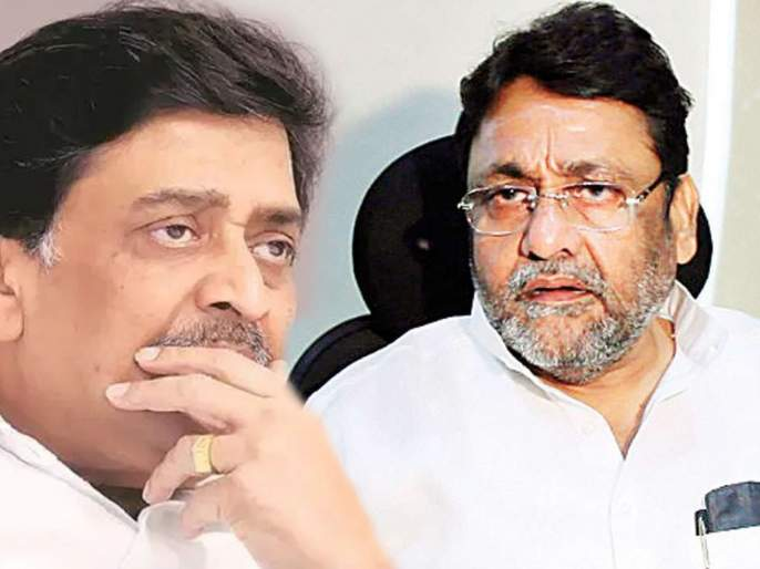 On Chavan's statement disagreement in Mahavikas Aghadi, criticism by NCP | चव्हाणांच्या 'त्या' वक्तव्यावरुन सरकारमधील मतभेद चव्हाट्यावर; राष्ट्रवादीने केली जहरी टीका