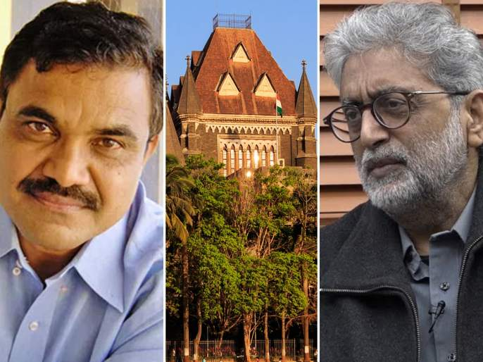 Anticipatory bail of Gautam Navlakha, Teltumbde rejected by the High Court   Bhima Koregaon : गौतम नवलखा, तेलतुंबडे यांना हायकोर्टाने दिला दणका; अटकपूर्व जामीन फेटाळला