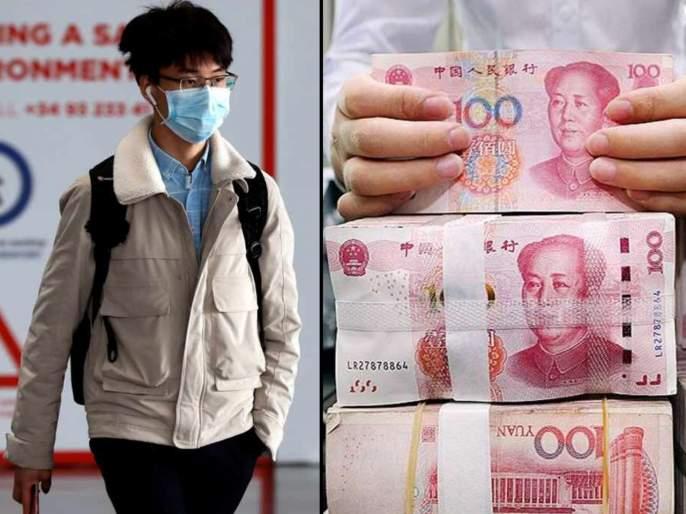 China Coronavirus china cleans locks away banknotes to stop virus spread | China Coronavirus : चीनमध्ये 'कोरोना'चा कहर, संक्रमण रोखण्यासाठी नोटांची सफाई?