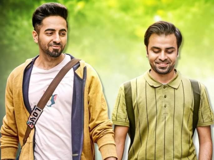 Shubh Mangal Zyada Saavdhan Movie Review | Shubh Mangal Zyada Saavdhan : चाकोरीबाहेरील प्रेमकथा !