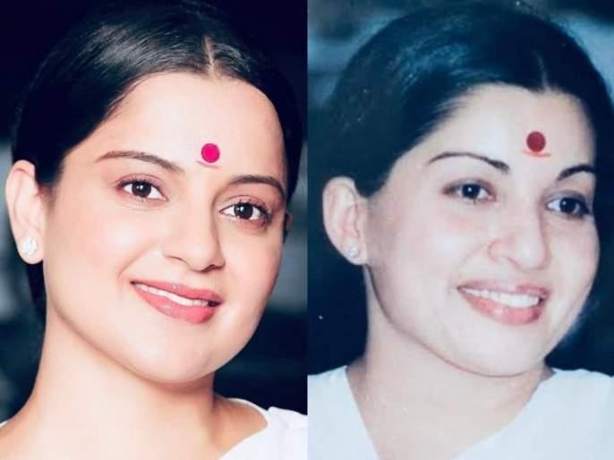 Kangana Ranaut's 'Thalaivi' New Look | Thalaivi Movie : जयललिता यांच्या रूपात अशी दिसली कंगणा राणौत, पाहा तिचे एक से बढकर एक लूक