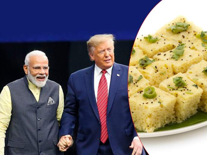 Donald Trump's India Visit corn samosa for donald trump special masala tea for pm modi know full menu | Donald Trump's India Visit : ट्रम्प यांच्यासाठी 'ढोकळा', तर मोदींसाठी 'स्पेशल चहा', महामेजवानीमध्ये असणार 'हे' खास पदार्थ
