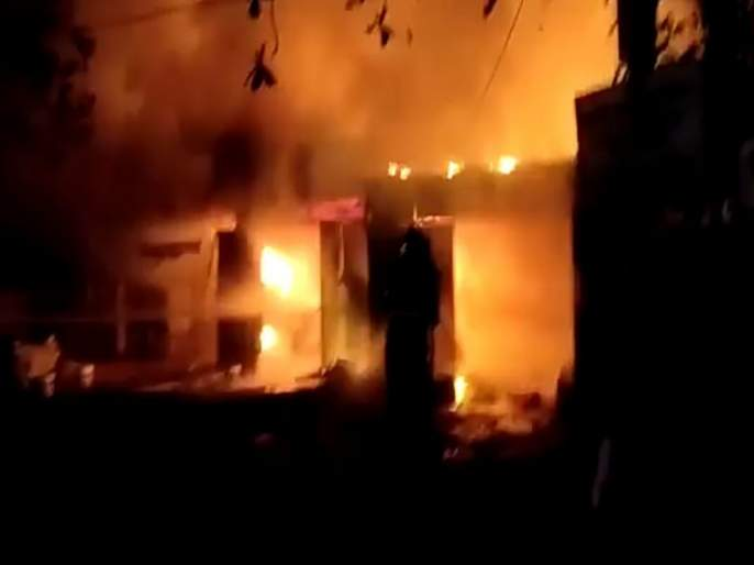 Fire breaks out at the grocery store in Pirangut | पिरंगुट येथील किराणा दुकानाला भीषण आग
