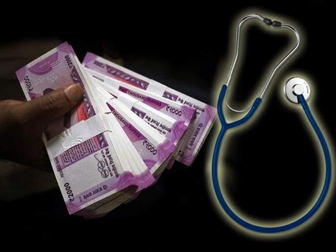 75 lakh taken from doctor by fear of atrocity pda | अॅट्रोसिटीची भीतीदाखवून डॉक्टरकडून उकळले ७५ लाख अन् घाटकोपरमधून आवळल्या मुसक्या