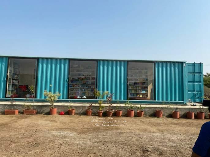 Have you ever seen library in container rsg | कंटनेरमध्ये ग्रंथालय कधी पाहिलंत का ?
