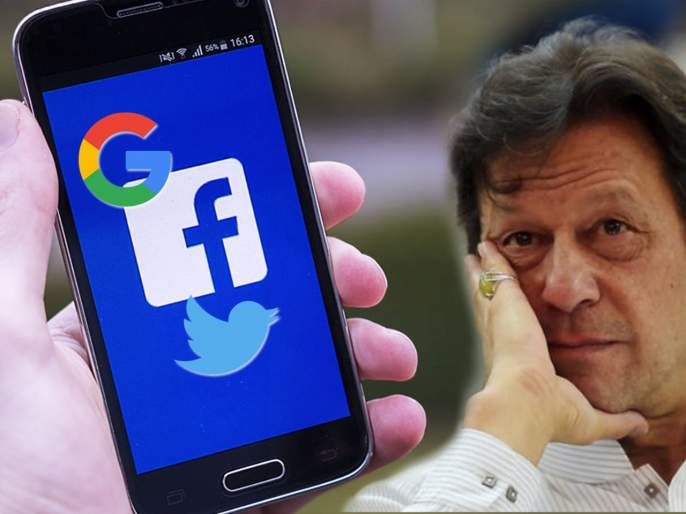 Facebook, Twitter, Google threaten to suspend services in Pakistan SSS   Facebook, Google ही पाकिस्तानला कंटाळले, दिला 'हा' इशारा