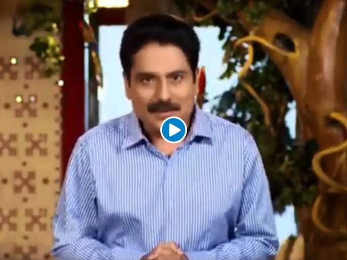 New video released by 'Tarak Mehta Ka Ulta Chashma' after MNS threaten pnm | मनसेच्या दणक्यानंतर 'तारक मेहता का उल्टा चष्मा'ने जारी केला नवीन व्हिडीओ, सांगितले...