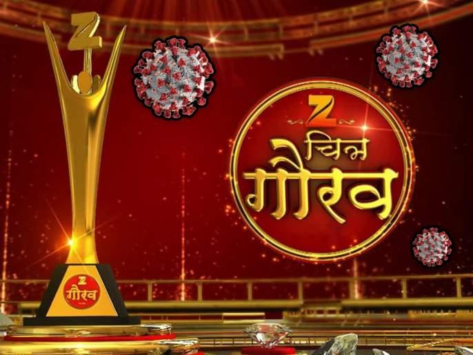 zee marathi gaurav awards has been postponed because of coronavirus gda | Corona Virusचे ग्रहण या पुरस्कार सोहळ्याला, आगामी कार्यक्रमही झाले रद्द
