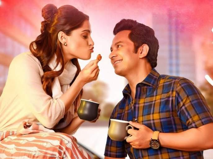 Good news ...! Check out the romantic chemistry of Priya Bapat and Umesh Kamat at home | खुशखबर...!घरबसल्या पहा प्रिया बापट व उमेश कामतची रोमँटिक केमिस्ट्री