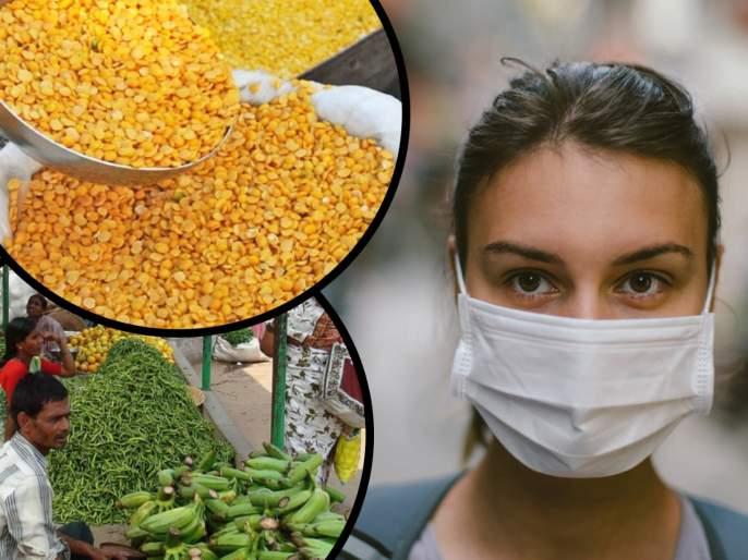 Coronavirus Vegetables price rise as 'essential supply' hit in Mumbai SSS | Coronavirus : कोरोनामुळे भाजीपाल्याचे दरही वाढले, डाळींनी ओलांडली शंभरी