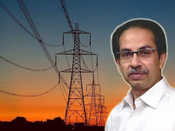 Reductions in electricity rates for the next five years; big relief to Best, Tata and Adani customers pnm | पुढील पाच वर्षांसाठी वीज दरात भरघोस कपात; महावितरणसह बेस्ट, टाटा, अदानीच्या ग्राहकांना मोठा दिलासा