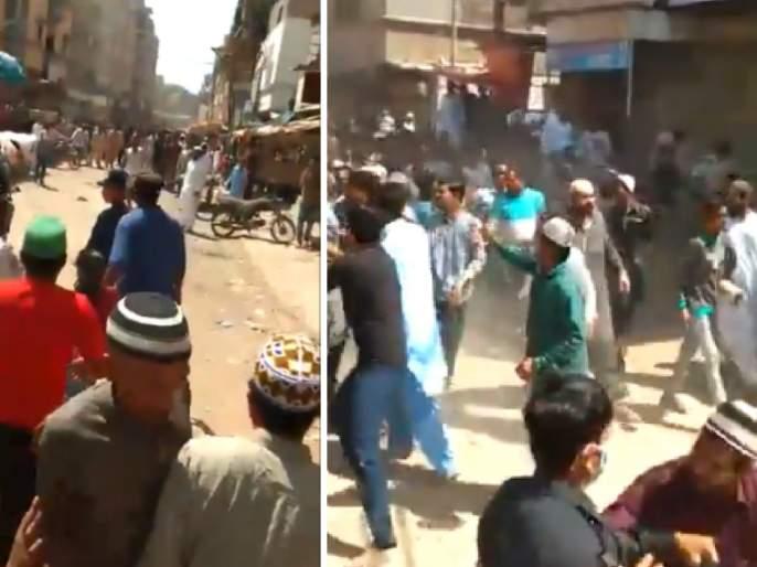 Video : Coronavirus Lockdown in pakistan: Deadly attack on police preventing mass prayers in Pakistan pda | Video :Coronavirus Lockdown : पाकिस्तानात सामूहिक नमाजास रोखल्याने पोलिसांवर जीवघेणा हल्ला