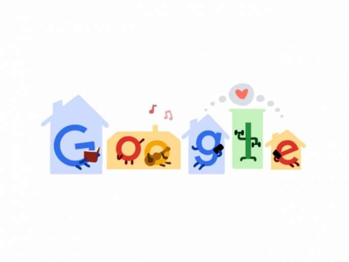 Coronavirus Google Doodle shares tips to prevent spread of corona SSS | Coronavirus : कोरोनाशी लढण्यासाठी गुगलचं खास डुडल, सुरक्षिततेसाठी सांगितला उत्तम उपाय