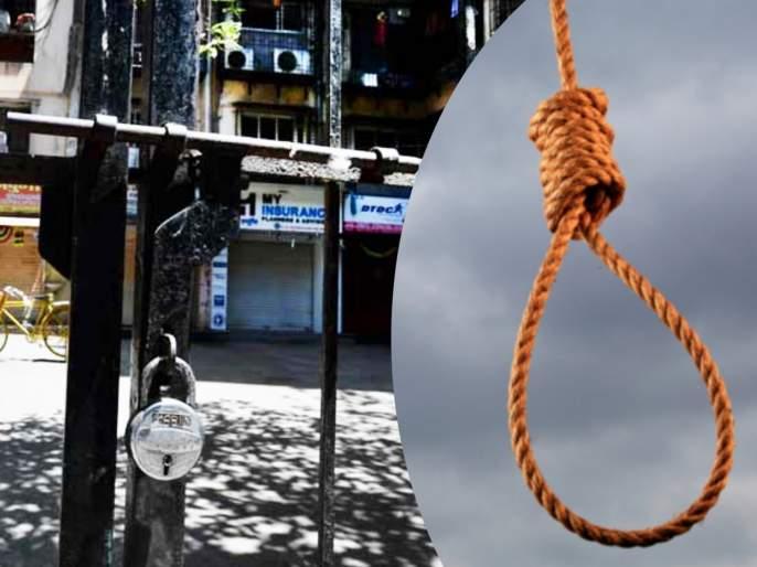 Coronavirus farmer commits suicide due to not able to sale crop in lockdown SSS | Coronavirus : धक्कादायक! लॉकडाऊनमुळे धान्य विकण्यात अडचण, शेतकऱ्याची आत्महत्या