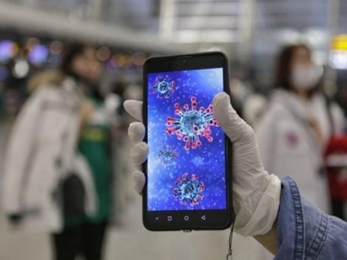 CoronaVirus Marathi News corona patients not allowed phones uttar pradesh SSS   CoronaVirus News : कोरोनाग्रस्तांच्या मोबाईल वापरावर बंदी; 'या' राज्याने घेतला मोठा निर्णय