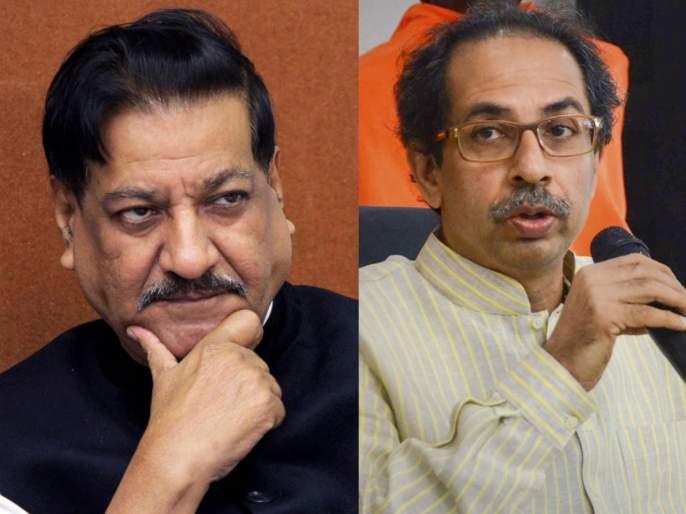This government belongs to Shiv Sena, not ours; Prithviraj Chavan's 'Audio Clip' viral | हे सरकार शिवसेनेचं, आमचं नाही; पृथ्वीराज चव्हाणांच्या 'ऑडिओ क्लिप'ने खळबळ