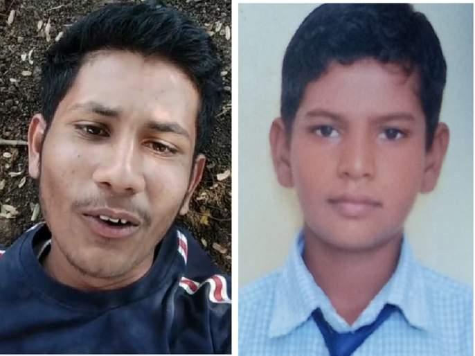 Two children drowned while swimming in Nila-Kantheshwar dam | निळा-कंठेश्वर बंधाऱ्यात पोहण्यासाठी गेलेल्या दोन मुलांचा बुडून मृत्यू