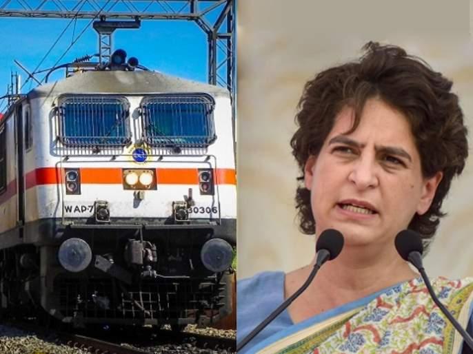 CoronaVirus Marathi News priyanka gandhi questions over trains railway reply SSS | CoronaVirus News : प्रियंका गांधींनी श्रमिक ट्रेन्सबाबत केलेल्या ट्विटला रेल्वेने दिलं उत्तर; म्हटलं...