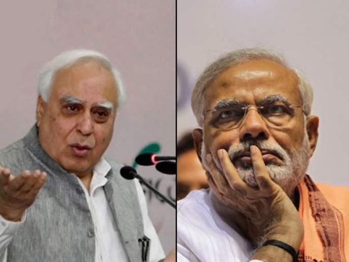 kapil sibal attacks modi government moodiz rating one year complete SSS | 'आता नरेंद्र मोदी कोठे आहेत?'; कपिल सिब्बल यांचा हल्लाबोल