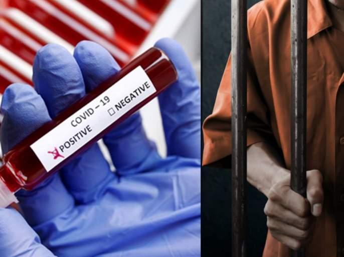 The quarantine period was expensive; The case was registered against the patient for the second day in a row in Chembur   क्वारंटाईनकालावधी घराबाहेर फिरणं पडलं महागात; चेंबूरमध्ये सलग दुसरा दिवशी रुग्णावर गुन्हा दाखल