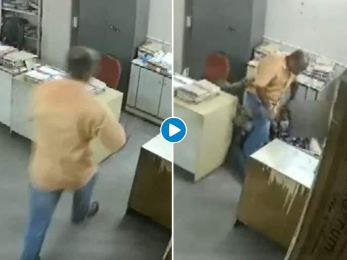Andhra Pradesh Man assaults lady colleague office asking him wear mask video | Video - संतापजनक! मास्क लावण्याचा सल्ला दिला म्हणून कार्यालयातील दिव्यांग महिलेला बेदम मारहाण