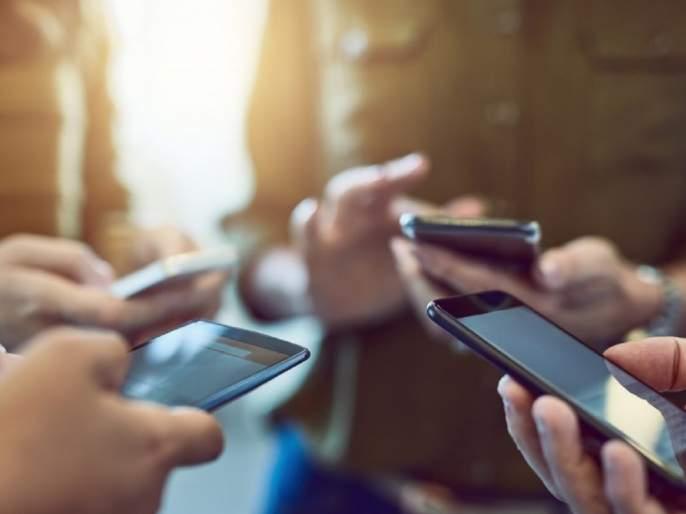 Mobile phone and laptop blue light damaging your skin and eyes know how protect   मोबाईल आणि लॅपटॉपमुळे 'या' अवयवांना बसत आहे सगळ्यात जास्त फटका; वेळीच सावध व्हा