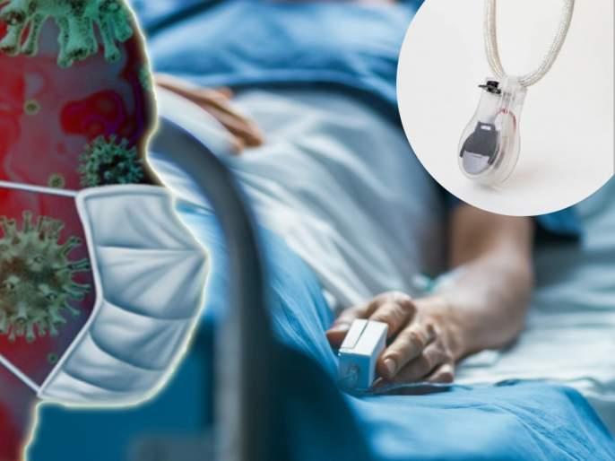 CoronaVirus : Nasa develops a pulse pendant that reminds you not to touch your face | आता कोरोनाच्या संसर्गापासून वाचवणार गळ्यातील हार; नासाने तयार केला अनोखा नेकलेस