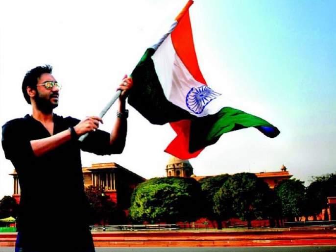 Ajay devgn film on galwan valley clash the story of sacrifice of 20 indian army men who fought chinese army | भारतीय लष्कराचा पराक्रम अजय देवगण जगाला दाखवणार; गलवानच्या शहिदांना सिनेमातून 'सॅल्यूट' करणार