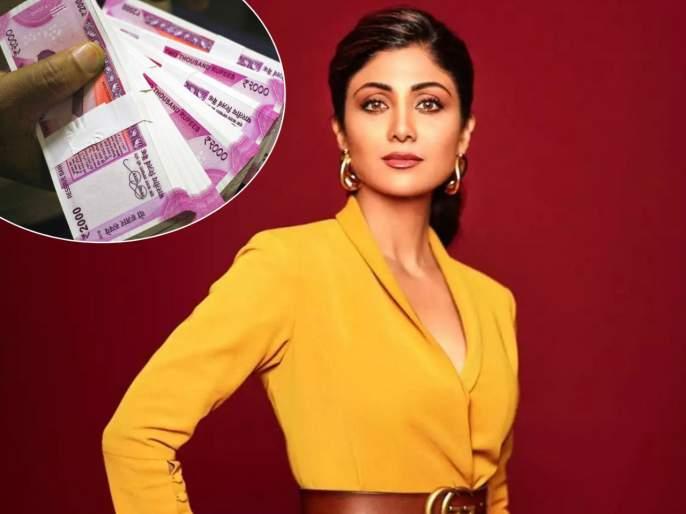 Shocking! A scam of crores under the name of Shilpa Shetty has come to light   Shocking! शिल्पा शेट्टीच्या नावाखाली केला कोटींचाघोटाळा, समोर आले हे हैराण करणारे प्रकरण