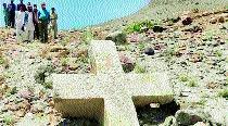 Ancient Christian cross found in Baltistan | बाल्टिस्तानात सापडला प्राचीन ख्रिस्ती क्रॉस