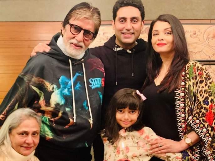 Amitabh family staff members corona checkup report will out today | अमिताभ बच्चन यांच्या कुटुंबीयांच्या संपर्कात आले 54 जण, 28 जणांची झाली कोरोना टेस्ट