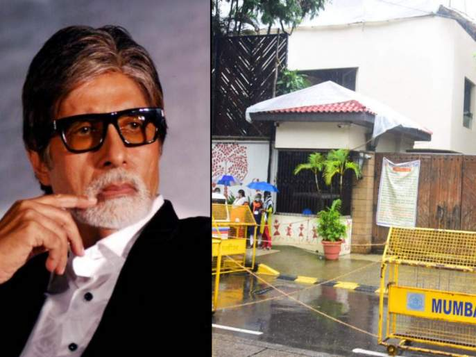 Corona reached this way at amitabh bachchan house went to the studio to shoot   अमिताभ बच्चन यांच्या घरी या मार्गाने पोहोचला कोरोना,या स्टुडिओमध्ये गेले होते शूटसाठी!
