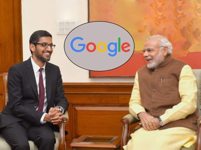 google announces investment of 10 billion in india   Google भारतात 75 हजार कोटींची गुंतवणूक करणार, सुंदर पिचाईंची मोठी घोषणा