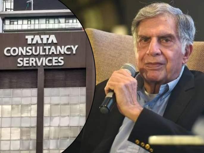 Tata's TCS also offers golden job opportunities in recession, will provide employment to 40,000 youth   टाटांची TCS मंदीतही देतेय नोकऱ्यांची सुवर्णसंधी, ४० हजार तरुणांना रोजगारदेणार