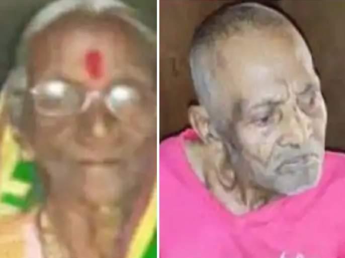 90-year-old husband threw kerosene and set himself on fire; shocking when hear reason | ९० वर्षीय नवऱ्याला रॉकेल टाकून पेटवले अन् स्वत:ही जीव सोडला; कारण ऐकून धक्का बसेल