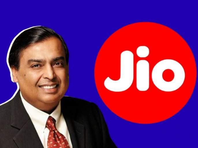 Five big announcements from Reliance's Mukesh Ambani   रिलायन्सचे सर्वेसर्वा असलेल्या मुकेश अंबानींकडून पाच मोठ्या घोषणा, JioGlass केलेलाँच