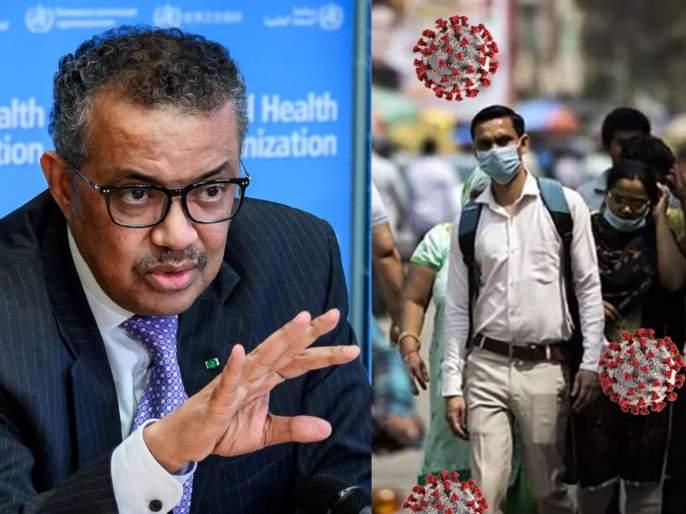 CoronaVirus News : who says coronavirus pandemic is one big wave not seasonal   चिंताजनक! ऋतूबदलानंतर वेगाने होऊ शकतो कोरोनाचा प्रसार, WHO च्या तज्ज्ञांची धोक्याची सुचना