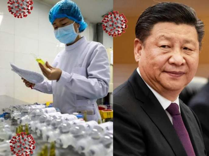 Coronavirus created in chinse military lab not wuhan wet market says hong kong scientist | धक्कादायक! चिनी ड्रॅगनने मिलिट्री लॅबमध्ये बनवला कोरोना; पलायन केलेल्या वैज्ञानिकाचा दावा