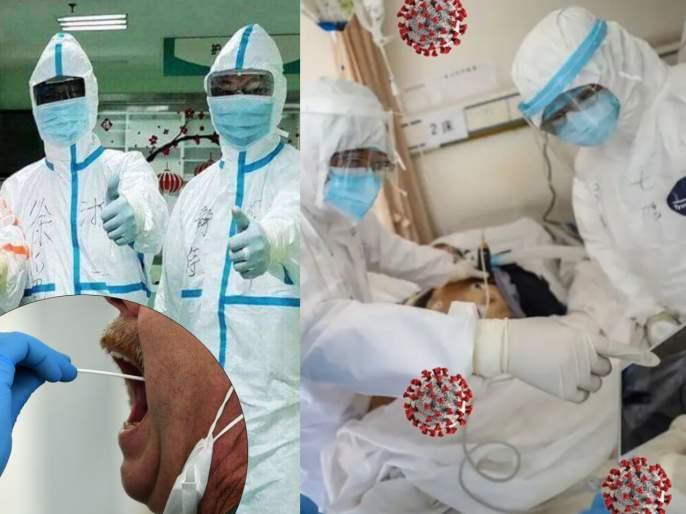 CoronaVirus News Marathi : Coronavirus new lifesaving tests 90 minute checks | दिलासादायक! आता कोरोना विषाणूंच्या 'या' चाचणीने रुग्णांचे जीव वाचवता येणार; तज्ज्ञांचा दावा