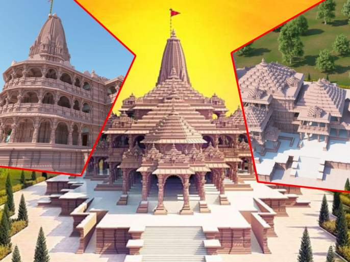 Ram Mandir Bhoomi Pujan: The Ram Temple in Ayodhya will be the third largest temple in the world | Ram Mandir Bhoomi Pujan: राम मंदिर ठरणार जगातील तिसऱ्या क्रमांकाचं सर्वात प्रशस्त, विस्तीर्ण देऊळ