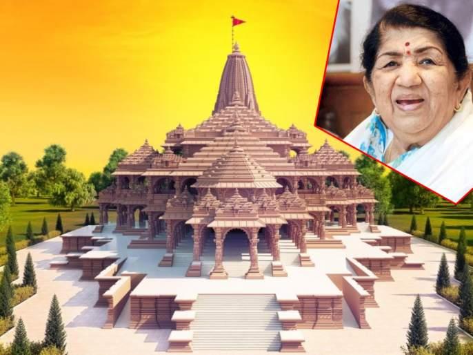 Lata Mangeshkar tweet on Ram Mandir Bhoomi Pujan | Ram Mandir Bhoomi Pujan : लतादीदींनी 'या' दोन नेत्यांना दिलं राम मंदिर निर्माणाचं श्रेय, व्यक्त केला आनंद
